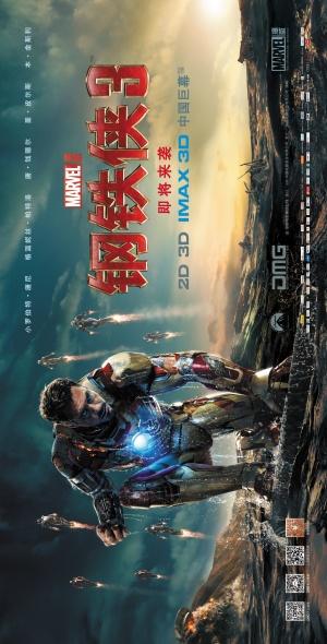 Iron Man Three 1221x2402