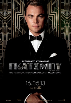 The Great Gatsby 756x1087