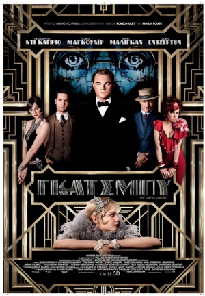 The Great Gatsby 555x800