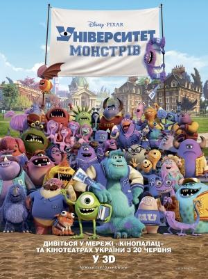 Monsters University 2563x3425