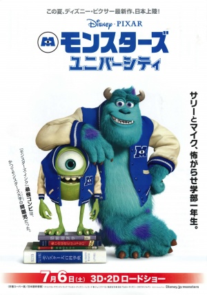 Monsters University 3519x5000