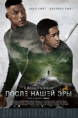 After Earth 1333x2000