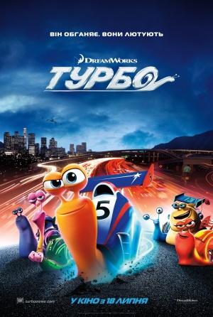 Turbo 1181x1754