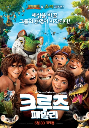 The Croods 949x1361