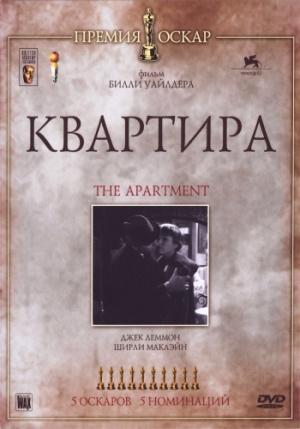 The Apartment 350x500