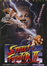 Street Fighter II - The Animated Movie poster