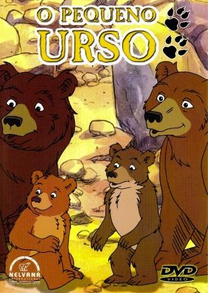 Little Bear 1539x2166