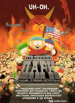 South Park: Bigger, Longer & Uncut 945x1290