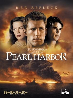Pearl Harbor 1920x2560