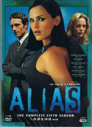 Alias 400x550
