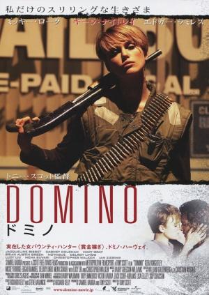 Domino 515x727