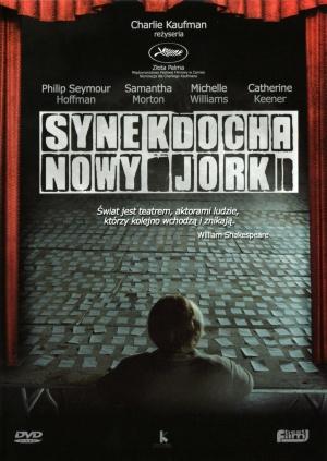 Synecdoche, New York 1544x2175