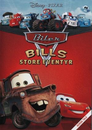 Mater's Tall Tales 3042x4326