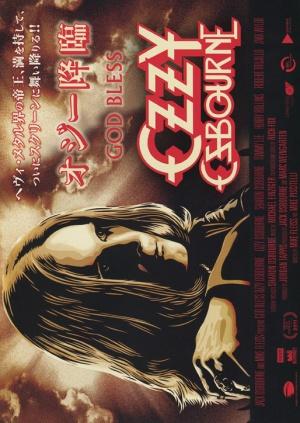 God Bless Ozzy Osbourne 514x724