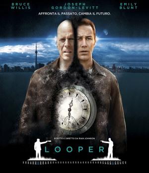 Looper 1523x1762