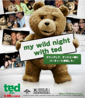 Ted 640x733