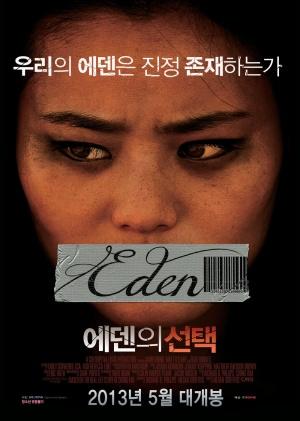 Eden 1000x1403