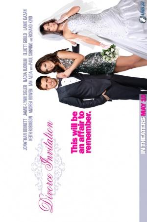Divorce Invitation 652x981