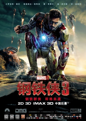 Iron Man Three 3581x5000
