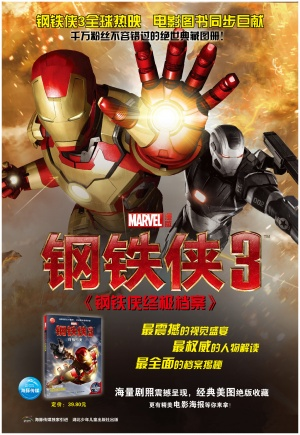 Iron Man Three 2048x2971