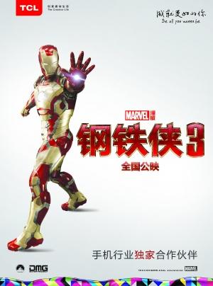 Iron Man Three 2551x3437