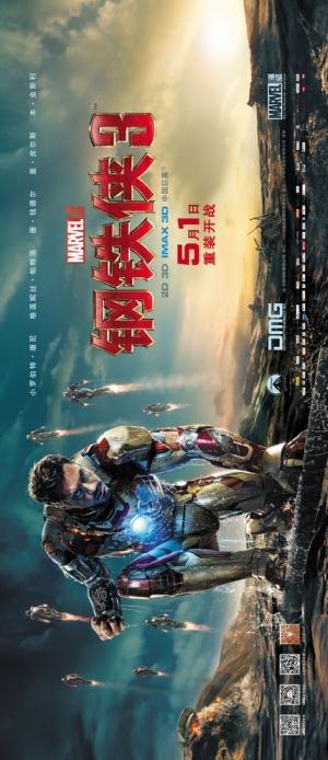 Iron Man Three 429x992