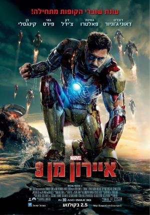 Iron Man Three 1241x1784