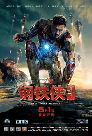 Iron Man Three 677x1000