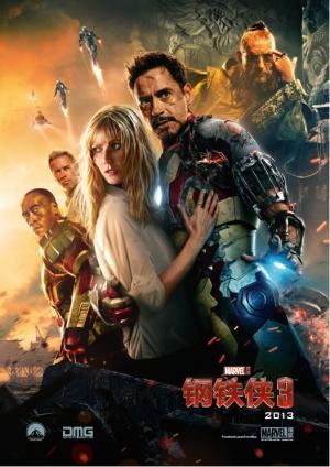 Iron Man Three 526x744