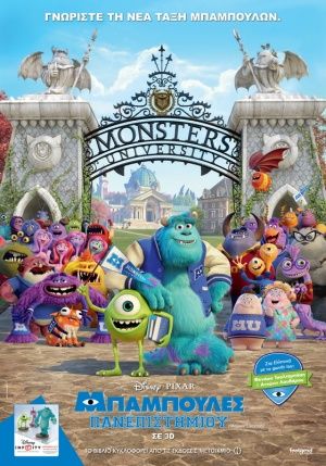 Monsters University 560x800