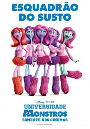 Monsters University 671x960