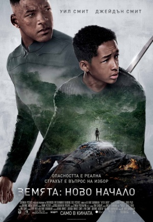 After Earth 850x1228