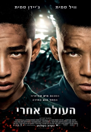 After Earth 700x1006