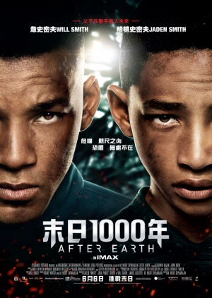 After Earth 1945x2737