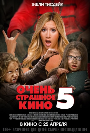 Scary Movie 5 614x907