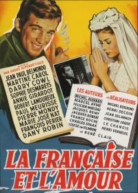 La francese e l'amore poster