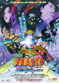 Naruto - The Movie - Geheimmission im Land des ewigen Schnees poster