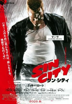 Sin City 3485x5000