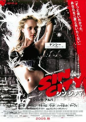 Sin City 3533x5000