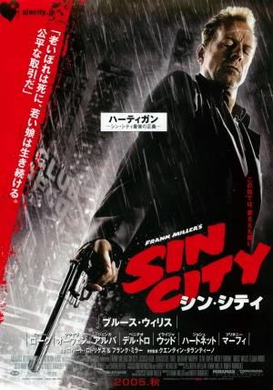 Sin City 3506x5000