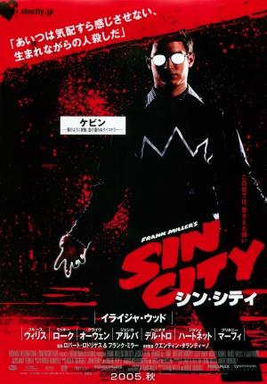 Sin City 3483x5000