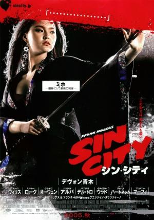 Sin City 3502x5000