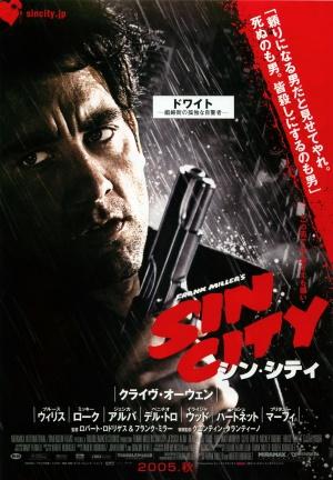Sin City 3473x5000