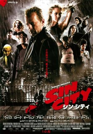 Sin City 3497x5000