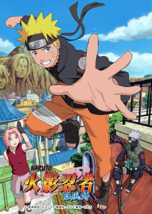 Naruto Shippuden 2487x3508