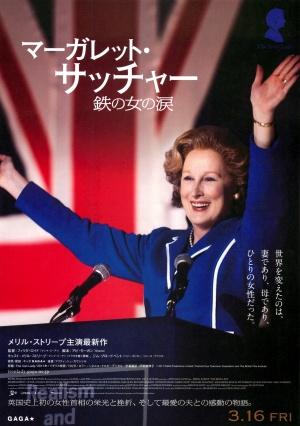 The Iron Lady 3521x5000