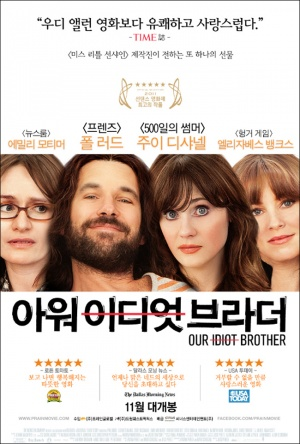 Our Idiot Brother 650x962