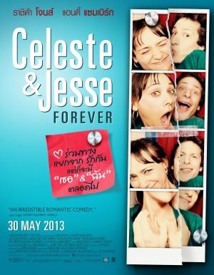Celeste & Jesse Forever 1200x1543