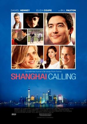 Shanghai Calling 3488x5000