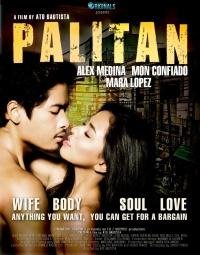Palitan poster